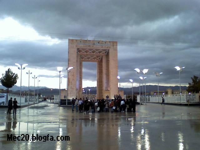 عکس هایی از دانشگاه سمنان | www.semnan-mechanic.tk